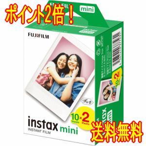 【ポスト投函】フジフィルム チェキフィルム60...の関連商品2