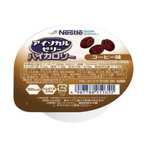 ネスレ アイソカルゼリー ハイカロリー コーヒー味  24個入り 4987788511033|bp-s