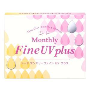 【6箱セット】【ネコポス発送】マンスリーファインUV plus 1ヶ月使い捨て 3枚入 6箱セット(MonthlyFine UV plus) bp-s