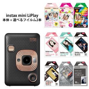 富士フィルム instax mini LiPlay チェキ リプレイ カメラ本体1台+フィルム【20枚】が選べる リプレイ|bp-s