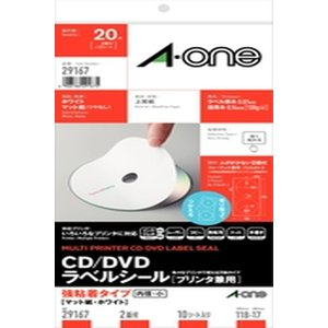 ネコポス便・代引き不可 エーワン  CD/DVDラベル マット紙10シート入 4906186291675|bp-s