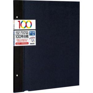 ナカバヤシ 100年台紙フリー替台紙 ビス式用 Lサイズ ブラック アH-LFR-5-D|bp-s