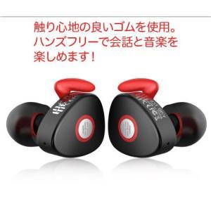 ミニワイヤレス イヤホン Bluetooth ブルートゥース 高音質  ヘッドセット R3 ハンズフリー ステレオ ヘッドホン 通勤 スポーツ マイク内蔵 音楽操作 両耳 軽量