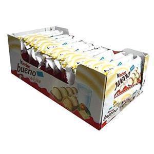 ミルクコーティングしたウエハースとミルクヘーゼルナッツクリームがまろやかな美味しさのサクサクのチョコ...