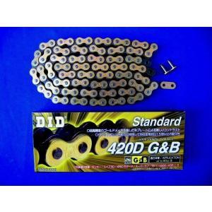 DIDチェーン 420D-100L ゴールド モンキー マグナ ゴリラ カブ ダックス