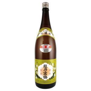越乃寒梅 別撰 吟醸 1800ml 石本酒造 bptshop
