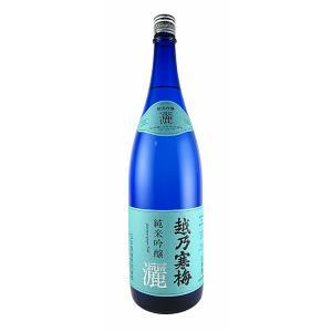越乃寒梅 灑 純米吟醸 1800ml 石本酒造 bptshop