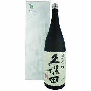 久保田 純米大吟醸 1800ml 朝日酒造 【箱付】 bptshop