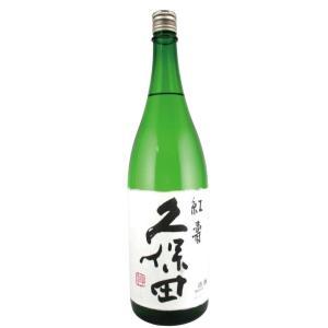 久保田 紅寿 純米吟醸 720ml 朝日酒造 bptshop