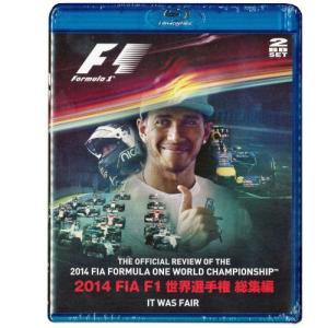 FIA F1世界選手権 2014年総集編 オフィシャル Blu-ray(日本語版) (宅急便コンパクト対応)