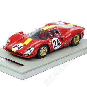 テクノモデル 1/18スケール フェラーリ 330 P4 ル...