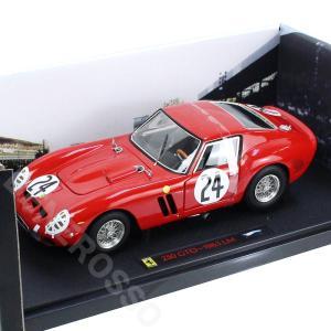 マテル 1/18 フェラーリ 250GTO Le Mans ...