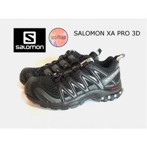 レディース 登山 トレッキング 女性 ブラック Black サロモン SALOMON XA PRO 3D 22.5cm 23.5cm 24.0cm|brace-revo