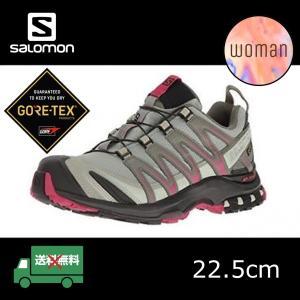 登山 シューズ 女性 靴 トレイルランニング ゴアテックス 防水靴 レディース サロモン XAPRO3DGTX|brace-revo