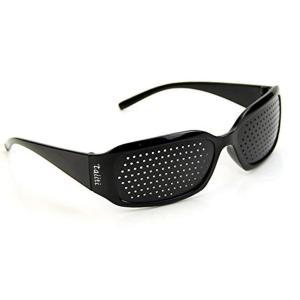 ピンホールメガネ 視力回復 近視 遠視 老眼 乱視の改善 フリーサイズ 男女兼用 眼筋力 アップ|braggart4