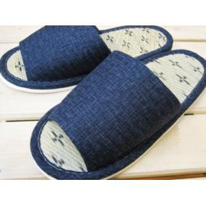 畳中スリッパ 和風無地 藍/メンズ(?27cm程度まで)|braggart4