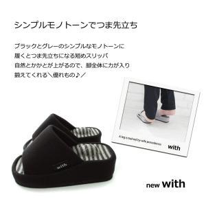 オクムラ スリッパ with ダイエット フリーサイズ ブラック NWAA7904|braggart4