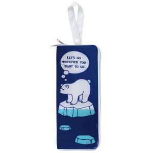 シロクマ の かわいい 吸水 マイクロファイバー 折りたたみ傘用 傘カバー 25cm ME82|braggart4