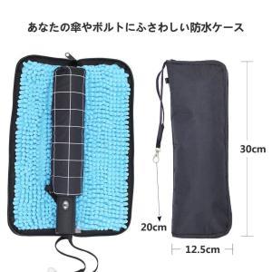傘カバー 傘ケース ABINBO マイクロファイバー 折り畳み傘カバー 防水ファスナー 超吸水 2面超吸水 携帯便利 傘ケース 傘入れ 折り|braggart4