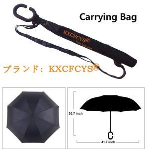 「KXCFCYS 正規品」逆折り式傘 長傘 逆さ傘 UVカット 晴雨兼用 手離れC型手元 耐風 撥水加工 ビジネス用車用 晴天の空 爽やか|braggart4