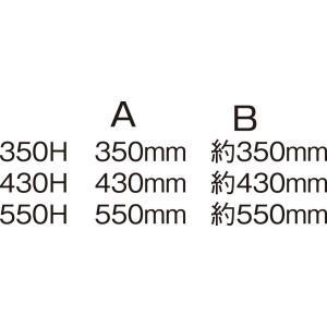大額株式会社 大額 額縁 ブラウン 550H 2200 額立て 33×58.6×5.3 2200|braggart4