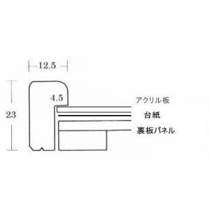 同志舎 正方形額縁 60角(600×600mm) L型 アクリル仕様 (オーク)|braggart4