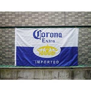 (CORONA)コロナ コロナビール フラッグ タペストリー アメリカ 輸入 バーグッズ パブ バー ウイスキー テネシー バーボン|braggart4