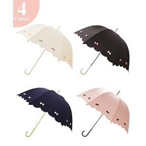 ピンクトリック 長傘 日傘/晴雨兼用 カラフル リボン ネイビー 8本骨 58cm UVカット 97% 以上 34782 braggart4