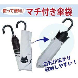 折りたたみ日傘 肌を守るUV99% カット 遮光99.9%カット レディースのプレゼント ギフト用 軽量 晴雨兼用 ミニ傘 猫としっぽ 55|braggart4