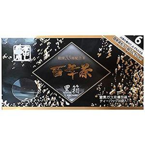 精茶百年本舗 百年茶黒箱 7.5g×30包|braggart4