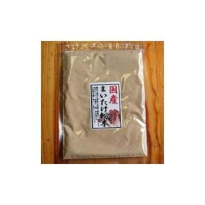 舞茸粉末40g(袋タイプ)詰め替え用まいたけマイタケ茶料理通販パウダー