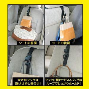 ナポレックス 車用収納フック シートフック ブラック 耐荷重5kg 買い物袋の荷崩れ防止 汎用 Fi...