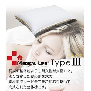 日本製 メディカルライフピロー type-3 整体枕 頸椎安定 ビッグサイズ 大きめ枕|braggart4