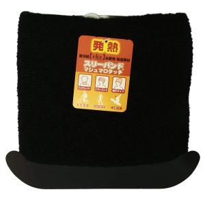 ネックウォーマー 首巻 発熱 黒 フリー サイズ 470 braggart4