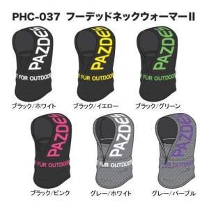 パズデザイン フーデッドネックウォーマー 2 PHC-037 ブラック/グリーン F braggart4
