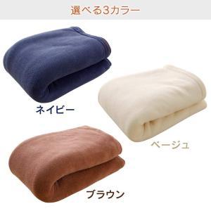 アイリスプラザ こたつ布団 こたつ中掛け毛布 正方形 ネイビー 160×190cm|braggart4