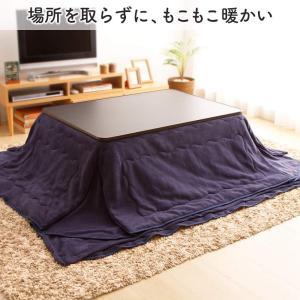 アイリスプラザ こたつ掛布団 ラグ 省スペース マイクロファイバー ブラウン 約180cm×220cm|braggart4