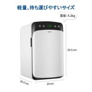 Rockpals 小型冷蔵庫 ミニ冷蔵庫 冷温庫 保冷ボックス 温度表示 2システム 保温・保冷両用...