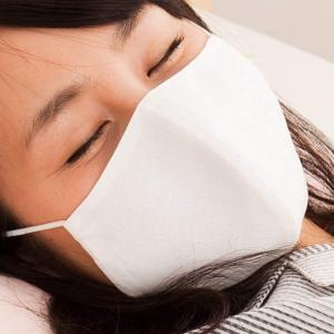 ASAFUKU(麻福) 安眠マスク 喉の乾燥対策 風邪対策 おやすみマスク 消臭抗菌性 天然素材マス...