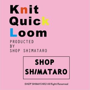 SHOP SHIMATAROニットクイックルーム 長方形型 編み機 4サイズセット 編み針付き|braggart4