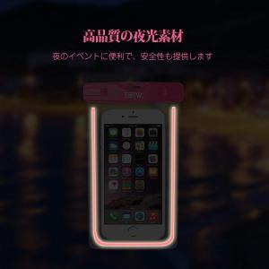 iPhone6/Samsung 防水ケース EOTW? 防水携帯ケース 救助用ネックストラップ付属 IPX8 ピンク|braggart4