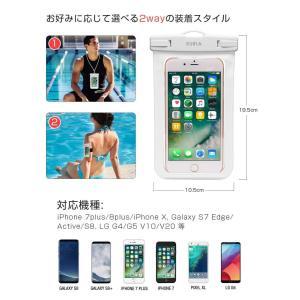 最新版 IPX8認定 完全防水 防水ケース スマホ用 指紋認証対応 SURIA スマホ防水ケース 携帯防水 ケース 白 iPhone X /|braggart4