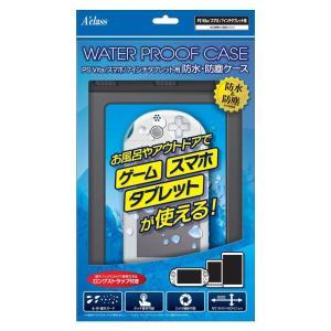PS Vita/スマホ/7インチタブレット用防水・防塵ケース|braggart4