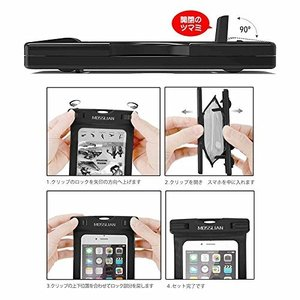 MOSSLIAN 防水ケース iPhone 8/8 Plus, iPhone 7/7 Plus,Xperiaシリーズ,NEXUS,AQOUS braggart4