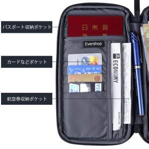 パスポートケース Evershop スキミング防止 カードケース 通帳ケース 海外旅行グッズ 航空券対応 軽量 防水 スマホ収納可 貴重品入 braggart4