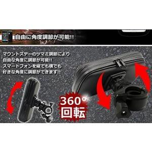 iPhone スマホ マウントキット 防水ケース バイク 自転車 ツーリング サイクリング braggart4