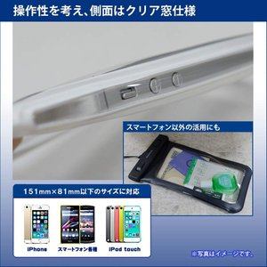 オウルテック iPhone 7/7Plusホームボタン対応 防水・防塵ケース ドライバッグ 両面透明 海/釣り/お風呂 最高級保護レベルIP|braggart4