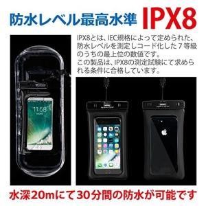mitas 防水ケース 全機種対応 水に浮く iPX8認定 スマホ用 iPhone plus gal...