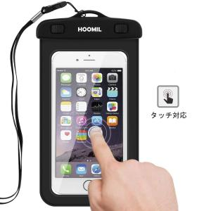 防水ケース 2本セット HOOMIL スマホ用 防水携帯ケース 防水ポーチ カバー IPX8認定 6インチ以下全機種対応|braggart4