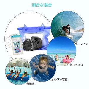 2個防水ケース KAKOO カメラ防水ケース1個+スマホ防水ケース1個 それぞれストラップ付き 一眼レスカメラ デジタル 海/プール/レジャ|braggart4